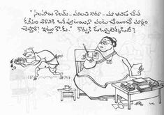 పలుకు తేనియలు : బాపు గారి బొమ్మలు... Cartoon Jokes, Funny Cartoons, Funny Jokes, Hilarious, Telugu Jokes, Jokes Images, Laughing Quotes, Indian Paintings, Pencil Portrait