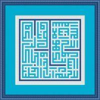 Gallery.ru / 99 names of Allah - IsLamic cross stitch and beads by Ekaterina Gogoleva - kippariss