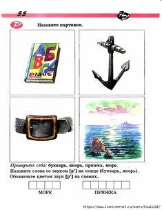 57 (541x700, 173Kb) Apple Watch, Smart Watch, Smartwatch