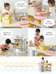 ごっこ遊びをより充実させる カウンター 2点セット cook&store core counter(コア カウンター) 3色対応「家具通販のわくわくランド 本店」 Cotton Candy, Floss Sugar
