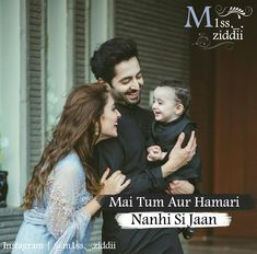 ideas baby quotes newborn hindi for 2019 True Love Qoutes, Family Love Quotes, Muslim Love Quotes, Love In Islam, Love Husband Quotes, Qoutes About Love, Cute Love Quotes, Girly Quotes, Islamic Love Quotes