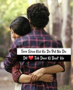 Forever Love Quotes, Real Love Quotes, Baby Love Quotes, Couples Quotes Love, Love Picture Quotes, Love Smile Quotes, Beautiful Love Quotes, Couple Quotes, Love Shayari Romantic