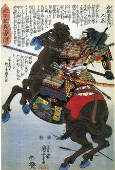 Japanese Art: Kuniyoshi - Samurai Warriors: Charge on Horseback: Fine Art Print
