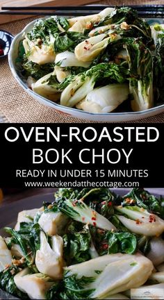 Dinner Side Dishes, Veggie Side Dishes, Vegetable Sides, Side Dish Recipes, Asian Recipes, Dinner Recipes, Easy Bok Choy Recipes, Bock Choy Recipes, Veggie Recipes Sides