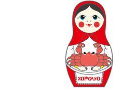 Crab matryoshka