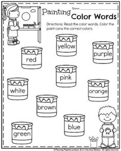 FREE Back to School Kindergarten Worksheet - Painting Color Words