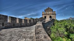Great Wall One Day Tour is the travel agency in China , our professional service is the Great Wall Tour and private tour.