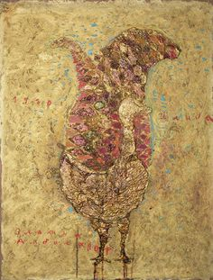 "Ilija (Bosilj) Bašičević. Golden Ambassador. 1970. Oil and metallic paint on hardboard. Signed ""Ilija,"" center right, dated, center left, and titled, lower left. 23 1/4"" x 18 1/8"" (59 x 46 cm). From the series ""Birds,"" no. P-313."