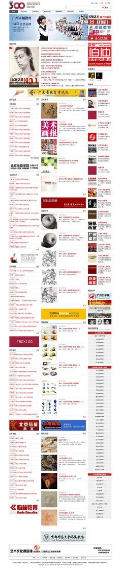中國美術教育情報站-www.ms300.com, Providing Art news in China