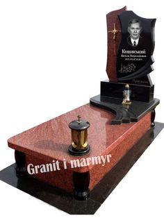 Tombstone Pictures, Tombstone Designs, Istanbul, Memories, Decor, Pictures, Memoirs, Souvenirs, Decoration