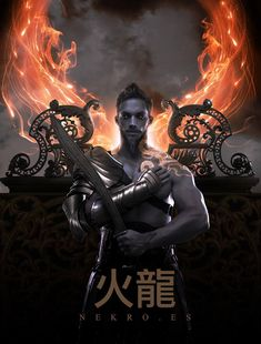 Fire Dragon by NekroXIII.deviantart.com on @DeviantArt