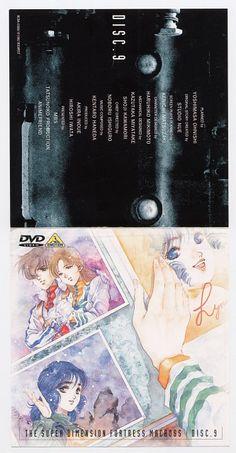 Macross: The Super Dimension Fortress Macross Robotech Macross, Akira, Lynn, Singing, Songs, How To Plan, The Originals, Studio, Movie Posters