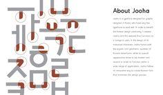 Joo Ha (korean font)
