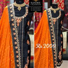 Boutique Suits, Suit Shop, Punjabi Suits, Sari, Shopping, Fashion, Saree, Moda, Fashion Styles