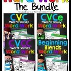 Word Work (The Bundle) is a hands-on and effective way to work with CVC Word Families,  CVCC Word Families, CVCe Word Families and Beginning Blends...