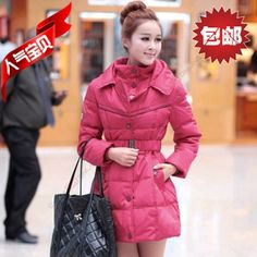 Women's 2013 new winter explosion models thick down jacket and long sections Slim female Korean version was thin padded jacket - http://offerier.com/?p=547