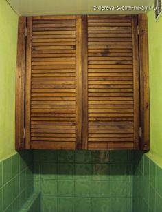 Как сделать встроенный шкаф в туалет своими руками - Работа с деревом