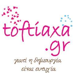 Δείτε την ΑΠΟΛΥΤΗ σπιτική συνταγή κατά της κυτταρίτιδας! Υπόσχεται να βελτιώσει την εικόνα των μηρών και των γλουτών σας σε ΕΝΑΝ ΜΗΝΑ! | Toftiaxa.gr - Φτιάξτο μόνος σου - Κατασκευές DIY - Do it yourself Mr Pringles, Denim And Diamonds, Button Art, Wire Art, Pebble Art, Diy Flowers, Doll Patterns, Quilling, Paper Art