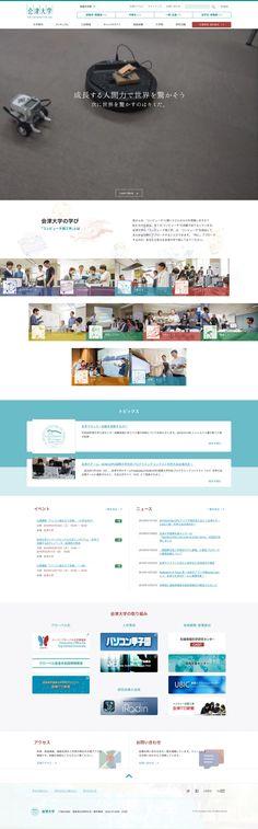 福島にある「会津大学」のサイト。 大学のカラーであるエメラルド色をベースに、他の色の色も数色を面積を限定しているため、記憶に残しやすいデザインになっています。文字はほぼデバイステキストですが、カタカナの部分が間延びしやす…