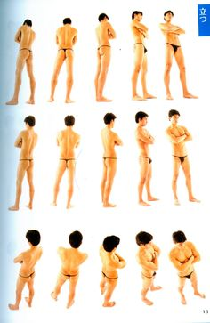 #male #standing Action Pose Reference, Human Poses Reference, Pose Reference Photo, Figure Drawing Reference, Action Poses, Anatomy Reference, Art Poses, Drawing Poses, Human Body Structure