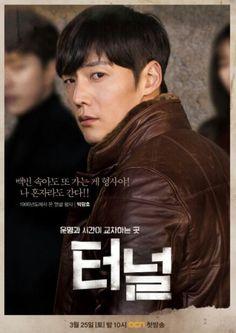 Tunnel - Drama (터널) Korean - Drama - Picture Choi Jin Hyuk, Korean Drama Movies, Korean Actors, Korean Dramas, Kdrama, Kim Dong Young, Jang Nara, Netflix, Hyun Bin
