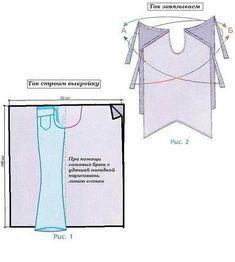 Dress Sewing Patterns, Sewing Patterns Free, Sewing Tutorials, Clothing Patterns, Sewing Projects, Sewing Tips, Sewing Pants, Sewing Clothes, Ropa Upcycling