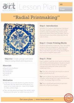 Radial Printmaking: Free Lesson Plan Download