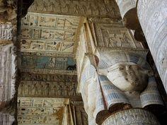 The Temple of Goddess Hathor in Dendera, Egypt. #Ancient #Temples #Tombs #Egypt #Trips #Tours