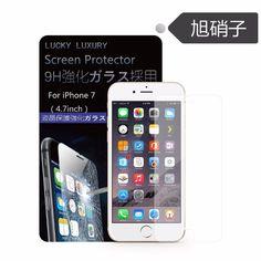 メルカリ商品: 【未開封品】iphone7強化ガラスフィルム #メルカリ
