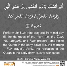 "TIP #5: Recite/reflect/memorize Quran  ""After Fajr prayer is an amazing time to be alone with the Quran. Before the day's distractions set you off course, use this time to recite, reflect and memorize The Quran...""  O Allah, help us to truly benefit from the beautiful morning hours! Aameen!  Discover the '7 Tips on How to Stay Up after Fajr': http://proms.ly/1dCXeIV"