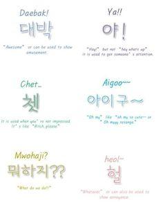 Some korean phrases Korean Slang, Korean Phrases, Korean Quotes, Korean Words Learning, Korean Language Learning, Learn A New Language, Learn Korean Alphabet, Learn Hangul, Sight Words