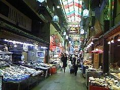 Nishiki Food Market Walk, Sake-tasting, and Cooking (Tour) Kyoto