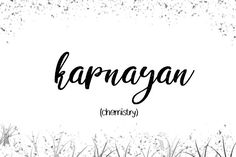 Learn these uncommon traditional and invented Filipino vocabularies that you can use for everyday living. Alibata, Tagalog Words, Filipino Words, Baybayin, Philippines Culture, Weird Words, Aesthetic Words, Word Of The Day, Meaningful Words