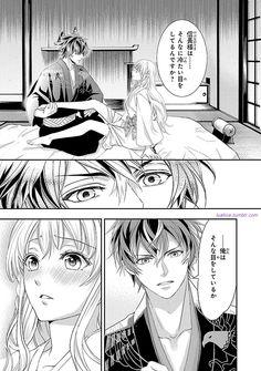 Ikemen sengoku manga Vol. 2 - page 67