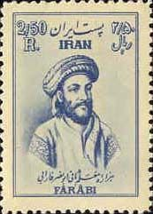 Al-Farabi - An Iranian stamp bearing an illustration of Al-Farabi's imagined face