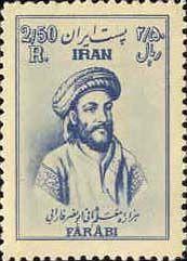 Farabi - Vikipedi
