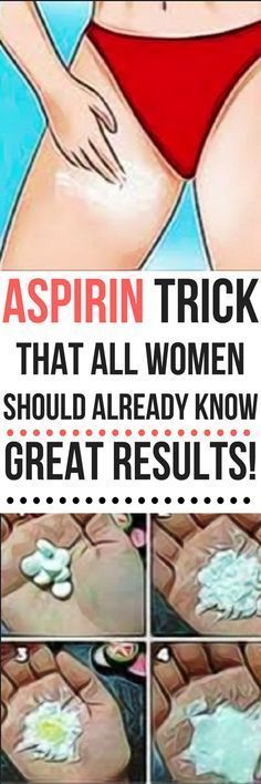 THE ASPIRIN TRICK THAT ALL WOMEN SHOULD ALREADY KNOW, GREAT RESULTS!