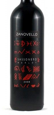 Ca' Lustra Sassonero Merlot - Intense cherry color, the nose starts with hot and spicy notes that open to the finesse, an evident cherry and blackberry fruit, inviting spices and delicious bush flowers; the taste is soft and smooth, defined by blueberries, tobacco and underbrush in a great expression of persistence. Great Merlot! Great wine!