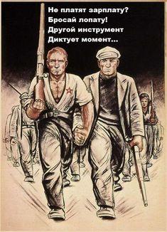 Ww2 Propaganda Posters, Communist Propaganda, Socialist Realism, Soviet Art, Political Art, Alternate History, Funny Phrases, Pin Up Art, Concert Posters
