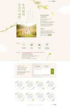 텐바이텐 10X10 : 꽃보다 예쁜 ... Web Design, Page Design, Web Layout, Layout Design, Promotional Design, Brand Promotion, Event Page, Catalog Design, Interactive Design