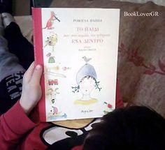 «Το παιδί που στο κεφάλι του φύτρωσε ένα δέντρο», εκδ. Νεφέλη – BookLoverGr