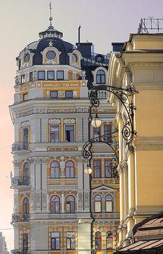 Beautiful facade with fine architectural embellishments. Kiev, Ukraine