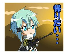 MOVING! SWORD ART ONLINE Sinon Sao, Kirito, Asada Shino, Sao Characters, Popular Anime, Anime Crossover, Best Waifu, Art Things