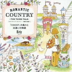 Romantic Country - The Third Tale