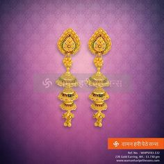 A #breathtaking #designer #earring from our #beautiful #jewellery collection!!!