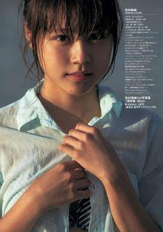 Young Magazine, Movie Magazine, Beautiful Asian Women, Japan Fashion, Story Inspiration, Asian Woman, Asian Beauty, Cute Girls, Japanese