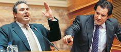 Ερώτηση Άδωνη Γεωργιάδη στη Βουλή για το αποκαλυπτικό δημοσίευμα του RPNtv.gr και την «εθνική καθαρίστρια» των ΑΝΕΛ!