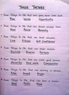 English vocabulary related to problems and advice Wisdom Quotes, True Quotes, Motivational Quotes, Inspirational Quotes, Qoutes, General Knowledge Facts, Knowledge Quotes, The Words, English Words