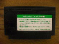 Harikiri Stadium Famicom Japan NTSC-J Family Computer Baseball