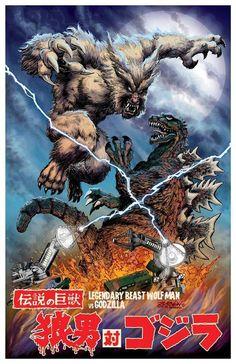 Godzilla vs. the Wolfman